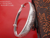 best happiness - Happiness Auspicious Sterling Silver Jewelry Fashion Bracelets Bangles New Best Selling