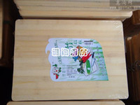 Cheap Advanced eco-friendly bamboo natural bamboo cutting board cutting board cutting board
