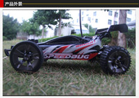 Wholesale High speed car remote control car cross country mountain bike child electric toy cars