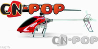 Cheap big metal 4CH RC helicopter 2.4G 4 channel helicopters with led light remote control toy Free shipping 8pcs lot