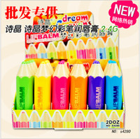 sunscreen - Lip Balm Special Care For Dry Lip Cute Dream Crayons moisturizing Pure natural plant Comfortable Fruit Favor Lipstick Lip Gloss