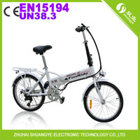 Wholesale 36v w folding electric bicycle ebike with EN15194 to Spain by Fedex