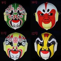 Face Mask Design Rando...