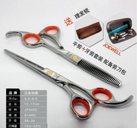Wholesale JOEWELL Hair Scissors INCH INCH Barber Scissors JP440C Shear Cutting Thinning Scissors