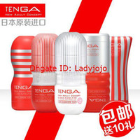 Best Hi-quality Free shipping! Tenga Vagina Pussy Anus Masturbation Cup red white black, Male Masturbator,Adult Sex Toys