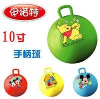 Wholesale 10 quot Handle Hopper Ball Bouncing Hop Jumping Ball Inflatable Toys Baby Kids Sport Game
