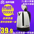 automatic kettle - Ronshen rong sheng rs g1 electric heating kettle full stainless steel electric kettle automatic