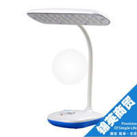 Cheap 670led charge lamp rotary switch dimming eye protection desk lamp