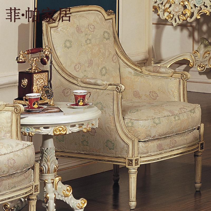 2017 Italian Wooden Furniture Baroque Leaf Gilding Antique Armchair From Fpfurniturecn