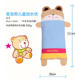 Wholesale Lovely Cartoon Pillowcase Children Bedding Case Pink Blue Yellow Children s Pillow Covers Pillowslip Pillow Sheath