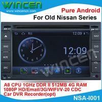 1080p HD Pure Android de coches reproductor de DVD para el Old Nissan Series viruta A8 1G CPU 512 DDR DSP efectos de sonido EQ 7 piezas digitales