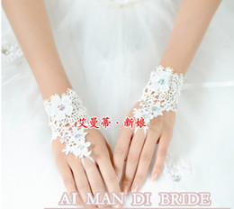 Wholesale Spring Style Flower Lace Rhinestone Bridal Gloves Short Paragraph Wedding accessories Hot SALE