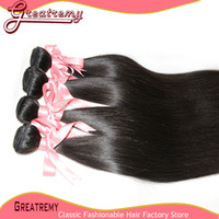 "100% Indian Virgin Hair Weave Weft 8"" - 30"" New Star..."