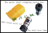 Wholesale ER11 motor shaft extension rod inner hole mm engraving machine chuck