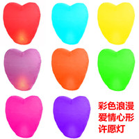 Cheap New Arrival Romantic Love Chinese Sky Lantern with Fuel Paper Kongming Flying Wishing Lamp For Wedding Party Balloons & Lights