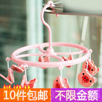 Clothes Garment Plastic Japanese style pig underwear socks drying rack clothing nursing small
