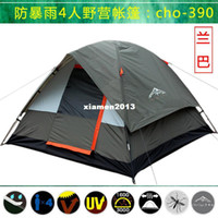 Wholesale Outdoor camping tent double layer waterproof adhesive camping tent