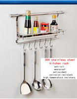 Wholesale 304 stainless steel polishing kitchen condiment cooker storage anti corrosion antioxidant wearproof rack