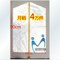 Wholesale 100pcs per Home Dress and suits Clothes Garment Suit Cover Bags Dustproof Storage Disposable Protector
