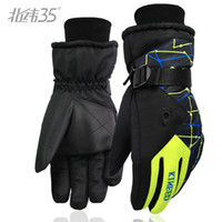 Wholesale 2014 Ski gloves thickening thermal cycling gloves male women s motorcycle lovers gloves skiing glove