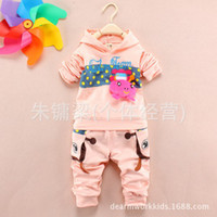 Wholesale 4pcs Virgin suit spring new suit pants suit cotton private suit the caterpillar