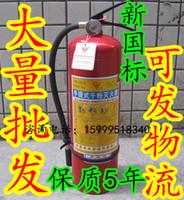 Wholesale Isointernational fire extinguisher kg powder abc kg kg fire extinguisher kg powder