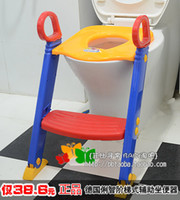 Cheap N child toilet baby toilet ladder toilet seats infant zuopianqi basin folding toilet chair