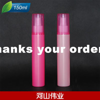 Wholesale 150ml ml flat shoulder spray a fine mist of small bottles of lotion spray bottle of empty bottles bottling small watering can
