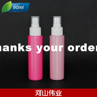 Wholesale 90ml ml flat shoulder spray a fine mist of small bottles of lotion spray bottle of empty bottles bottling small watering can