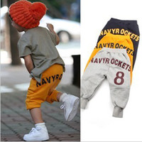 Wholesale Korean boy pants boys girls pants Dongkuan winter models casual trousers trousers boys and girls