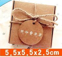 Wholesale Handmade soap box Small adorn article carton the plane box Sugar box kraft paper box