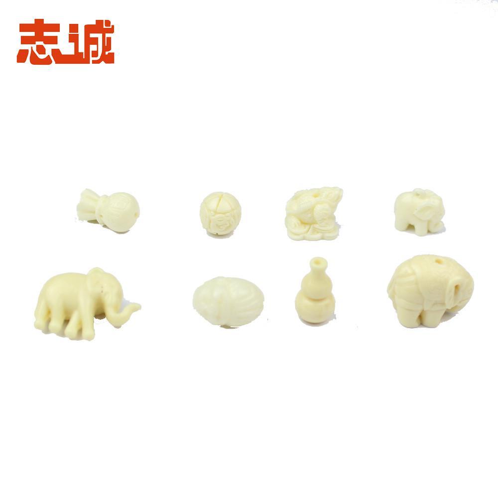 Ivory buddha pendant images ivory buddha pendant zhicheng ivory buddha pendant zhicheng ivory buddha pendant source abuse report mozeypictures Choice Image