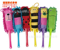 Cheap animal cartoon chenille computer keyboard duster cleaner dusting polyester and nylon materials