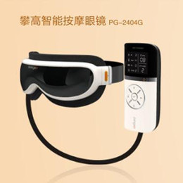 Wholesale Top quality Massage glasses pg g eye massagers massage for eyes magnetic far infra