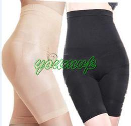 Wholesale Slimming Body Shaper Shapewear Underwear for women