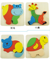 Wholesale Children toy animal shape three dimensional jigsaw puzzle years old baby enlightenment puzzle