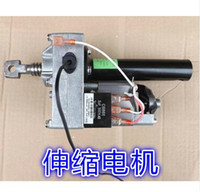 ac motor - The new product electric putter motor v ac motor linear motor adjustable controller push rod