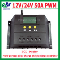 Wholesale Hot sale A V V PWM Solar Charge Controller with LCD Display