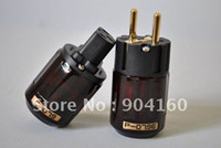 Yes 15A 250V Hi End Japan Oyaide P-079E+C079 24k Gold-Plated Pure Copper Poles EU Power Plug ac power cord plugs