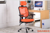 Wholesale new arrival Home office chair swivel chair seat ergonomics fashion network computer chair chairbedroom furniture