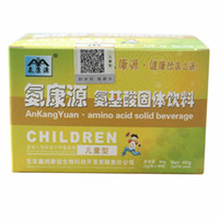 Wholesale Child type An Kang Yuan Amino Acid Solid Beverage children drinks