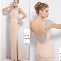 Reference Images High Neck Elastic Satin Gorgeous High Neckline Mermaid Modern Ruffle Beaded Floor Length Cap Sleeves Prom Dresses Evening Carpet Gowns tarik ediz 92057