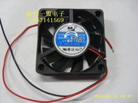 aluminum oil coolers - New YM1206PHS1 DC12V CM MM oil bearing cooling fan