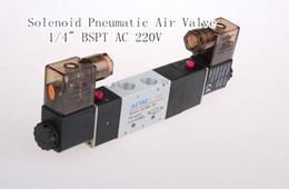 Wholesale 1x V230E Ports3Position Dual Solenoid Pneumatic Air Valve quot BSPT AC220V