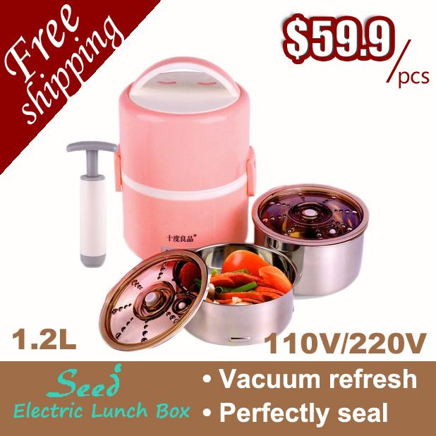Seed Electric Heating Lunch Box Sd 922 110v 220v Portable