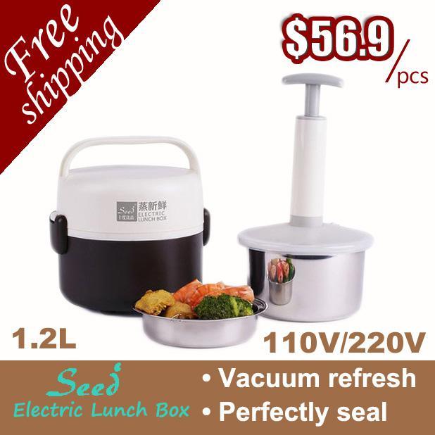 Seed Electric Lunch Box Sd 921 Vacuum Fresh Heated Multi