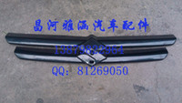 Best Suzuki Liana Ya Han Auto rear bumper grille grille ( outside ) to ensure that the original black