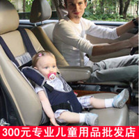 Wholesale 2014New Portable Booster Seat Baby Infant Child seat bag safety car cushion adjustable straps folding dining chair baby seat belt
