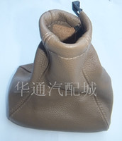 Wholesale Auto Parts Buick Excelle new and old hanging file manually shift gear lever dust cover stock