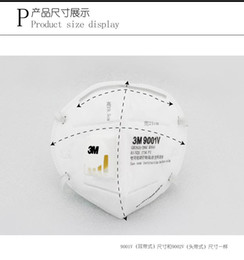 Wholesale 3M pm Mask and Ear loop Respirator Face Surgical Against flu gas masks respirator